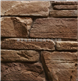 奧靈格文化石