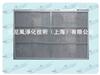 G3耐酸碱过滤器 5 昆山 镇江全金属过滤器(过滤网)